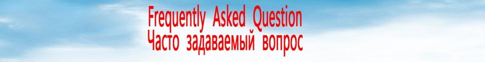 5.FAQ.55
