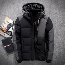 c44669956d9 Men 2018 Winter Jacket White Duck Down Parka High Quality Winter Coats  Hooded Goose Feather Men's