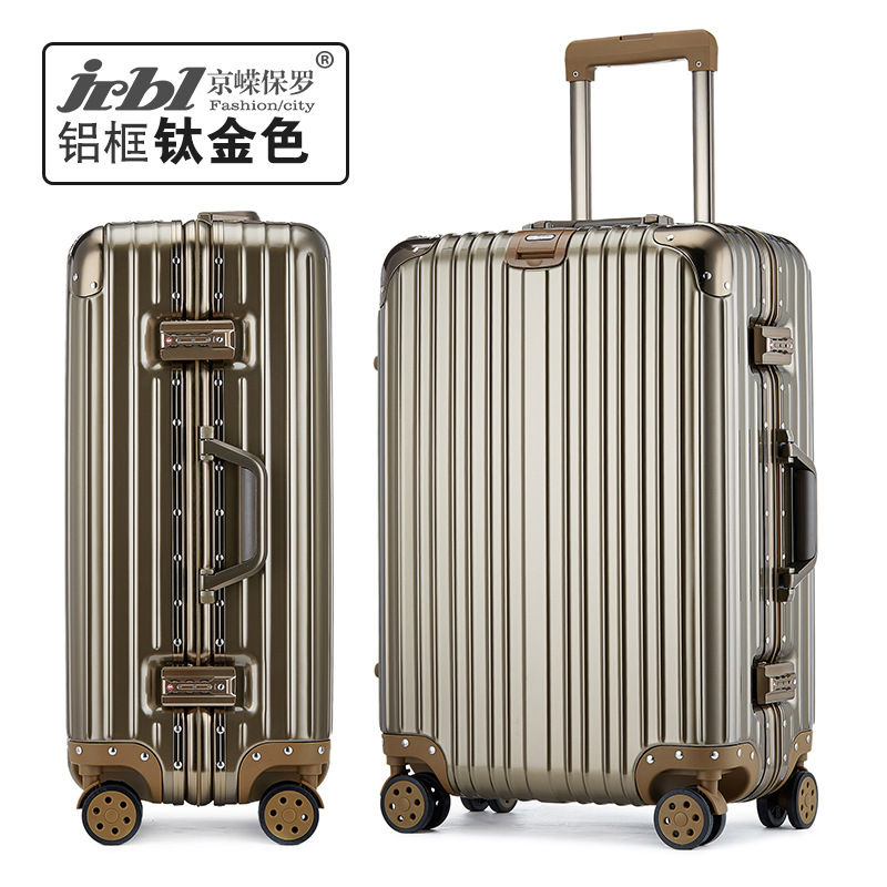 24 inches Aluminum frame pull rod box universal wheel suitcases; male and female luggage suitcase boarding lockbox