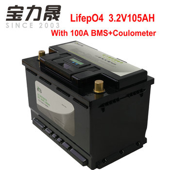 12V105AH LiFePo4 12.8V100ah Battery with 100A BMS  Coulometer  Boat RV Yacht Party Light Outdoor Power Solar Energy Storage UPS