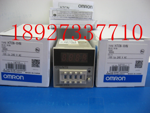 [ZOB] New original authentic Omron omron digital counter H7CN-XHN AC100-240 relay [sa] new japan smc solenoid valve syj5240 5g original authentic spot