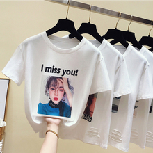 shintimes Hole Print 6 Cartoon T Shirt Women Tshirt One Size 2019 Tops Summer Short Sleeve Female T-Shirt Cotton Tee Femme