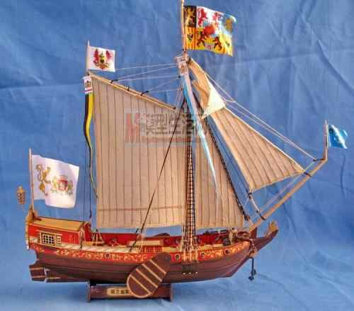 Hobby Ship model kits 1/80 Royal Holland yacht model Free 2 pcs Wooden barrel Include English instruction