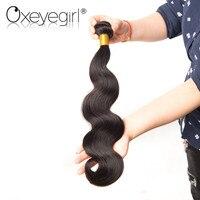 Oxeyegirl שיער ברזילאי גוף גל שיער חבילות אדם שיער הרחבות זוגי ערב ללא רמי שיער Weave חבילות צבע טבעי 1 PC