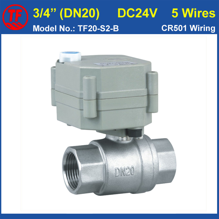 TF20-S2-B DC24V Stainless Steel 3/4 Full Port Electric Valve 5 Wires With Signal Feedback DN20 Actuated Ball Valve tf20 s2 c high quality electric shut off valve dc12v 2 wire 3 4 full bore stainless steel 304 electric water valve metal gear page 9