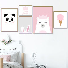 Crown Bear Panda Ice cream Wall Art Canvas Painting Cartoon Nordic Posters And Prints Pink Girl Wall Pictures Kids Room Decor(China)