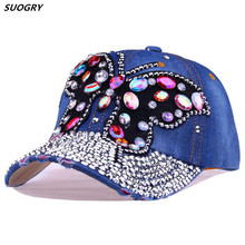 SUOGRY Summer Cool Big butterfly Baseball Cap Snapback Hiphop Caps Women Campagne Bling Flower Pattern Adjstable