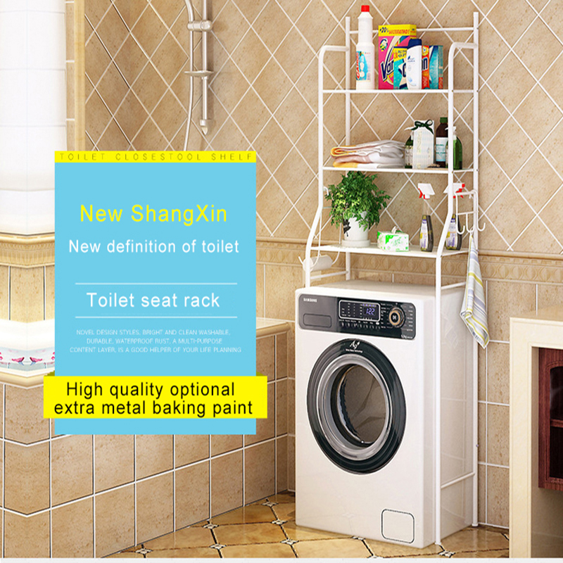 ITAS0105 Bathroom Shelves Washing Machine Storage Rack Toilet Shelf Landing  Toilet Rack Home Used Shelf In Sanitary Ware Suite From Home Improvement On  ...