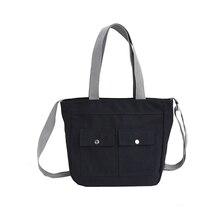 Canvas Shoulder Bag Japanese and south Korean style Leisure Or Travel Bag 100% Cotton Solid Black HandBag Soft Package Women цена в Москве и Питере