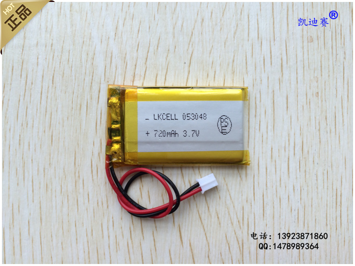 3.7v Polymer Lithium Battery 503048 720mah Mp3/4 Plug-in Speaker Toys Gps Navigation Up-To-Date Styling Batteries Power Source