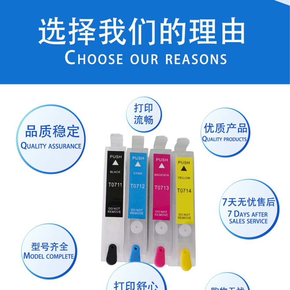T0711 10sets Refillable Ink Cartridge For E Pson S20 SX100 SX105 SX110 SX200 SX205 SX210 SX400 SX405 SX510 B40W BX300F BX600