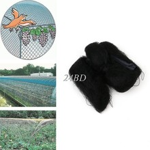 3*10m Black Anti Netting Bird Bird-Preventing Net Mesh For Crop Fruit Plant Tree O20(China)