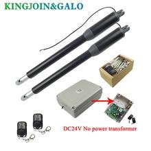 AC220V/AC110V/DC24V חשמלי ליניארי מפעיל 200kg 300kgs מנוע מנוע מערכת אוטומטית Swing שער פותחן
