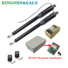 AC220V/AC110V/DC24V Electric Linear Actuator 200kg 300kgs Engine Motor System Automatic Swing Gate Opener