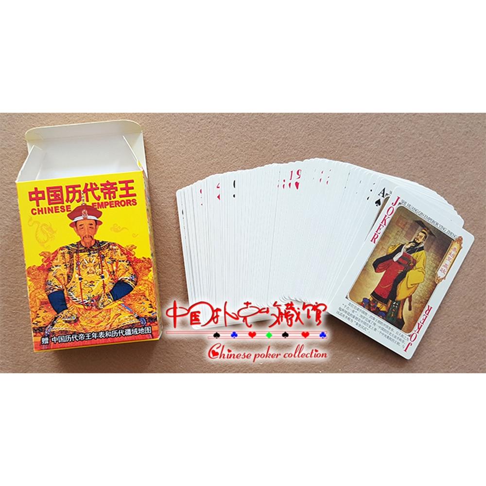 Kaisar Cina Bermain Kartu Anime Raja Dan Ratu Poker Kaisar Kalender Catur Koleksi Hadiah Permainan Papan Versi China Playing Cards Anime Anime Pokerplaying Cards Aliexpress