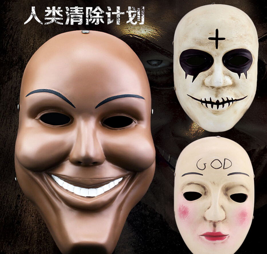 Popular The Purge Mask-Buy Cheap The Purge Mask lots from China ...