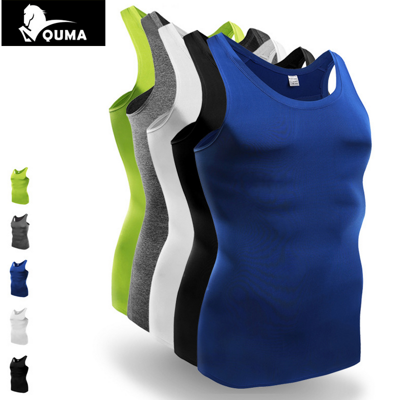 HOT 2017 Outdoor Compression Quick Dry Sport Running Base close fitting Basketball Vest Training font b