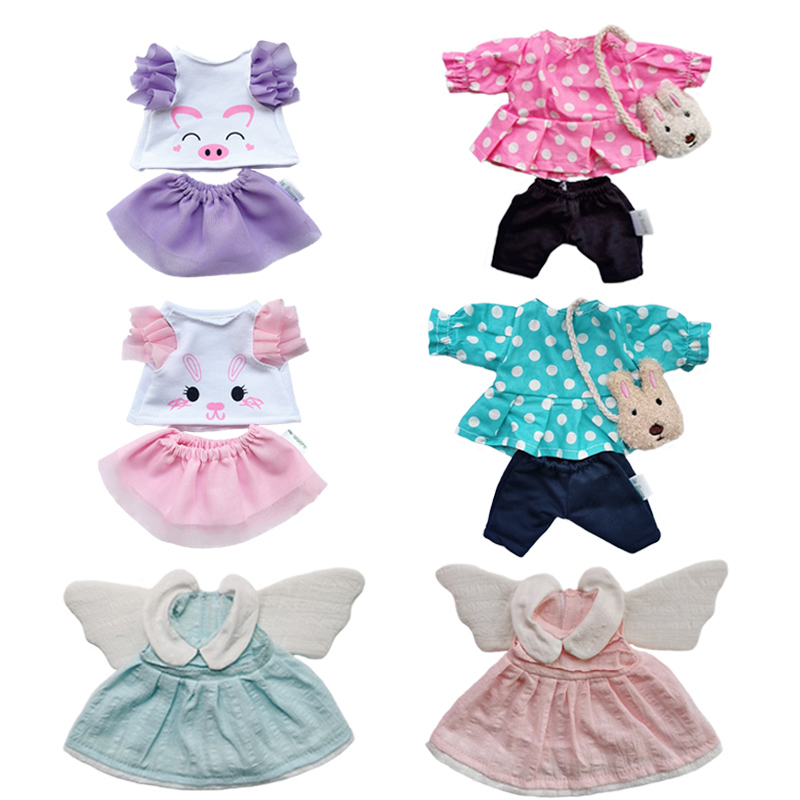 Doll Clothes Fits 45cm&60cm Le Sucre Rabbit Plush Doll And 1/4&1/3 BJD Doll Dress Hoodie Couple Suit Doll's Accessories
