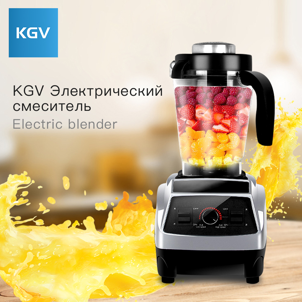 KGV blender mixer food juicer multifunction smoothie blenders processor electric fully automatic silver meat grinder kitchen electric food processor blender mixing chopping slicing function food vegetable meat juicer cream processor grinder