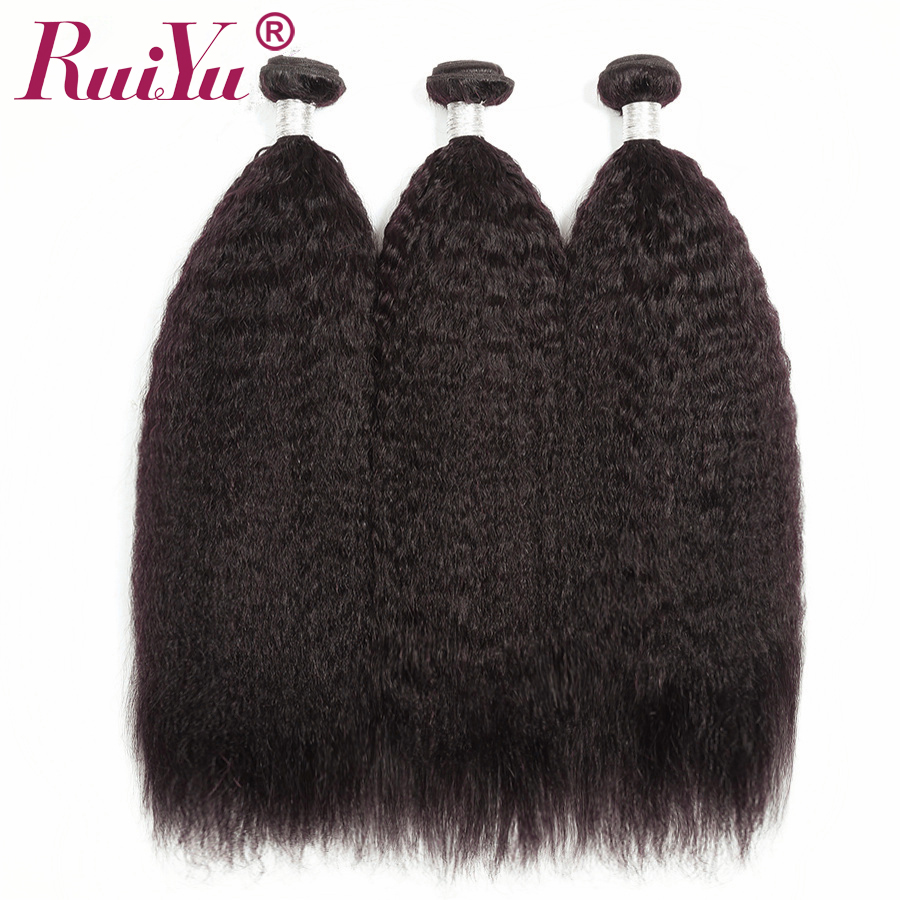 RUIYU Kinky Straight Hair Bundles kasar Yaki Human Hair Bundles Brazilian Hair Weaving Bundles 3/4 Bundles Extension Hair NonRemy