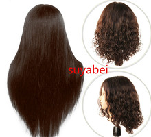 About 60cm hair length 85% natural mannequin head heads  wig styling