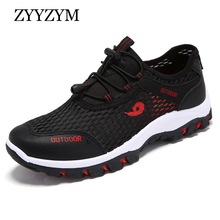 ZYYZYM Men Mesh Casual Shoes Summer Breathable Outdoor Non-slip Walking Fashion Sneakers Footwear
