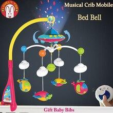 Детские игрушки кровать Колокольчик 0-12 месяцев животное музыкальная кроватка Мобильная подвесная Погремушки для новорожденных ранняя обучающие игрушки для детей для младенцев