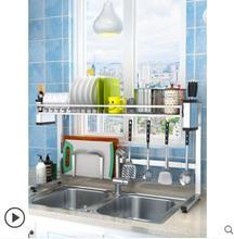 304 stainless steel kitchen shelve drain rack sink rack bowl dish dish utensils drain rack apple decor expandable dish rack by winston brands