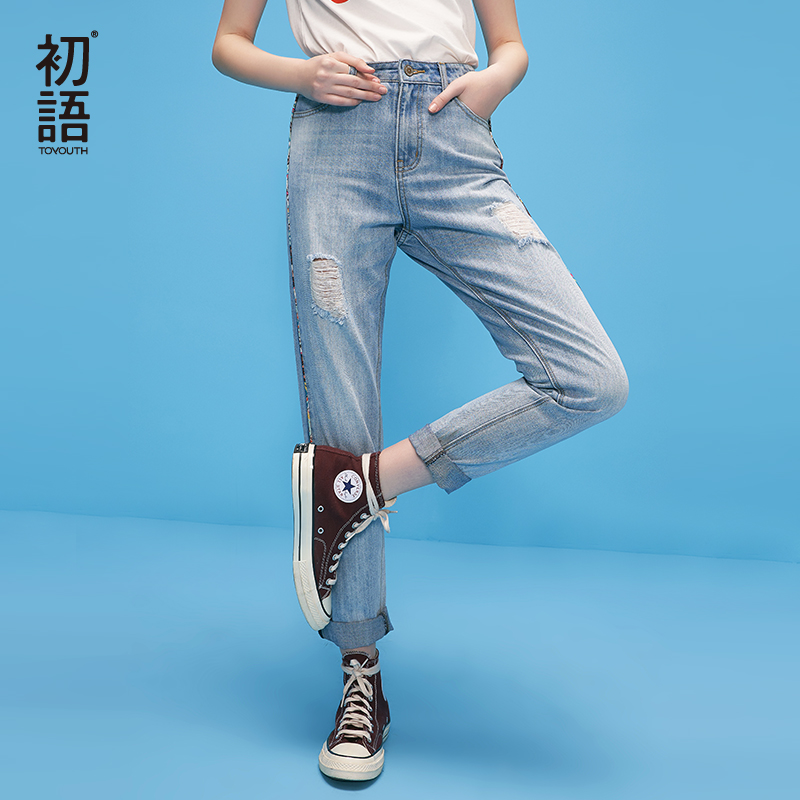 Toyouth Jeans Woman 2018 Summer High Waist Ripped Jeans Pants Casual Vintage Straight Boyfriend Denim Trouser