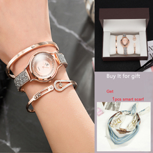 цена на 2019 new gift watch set 3 Pcs women bracelet watches with big watch box new brand ZONMFEI woman dress popular design watch hot