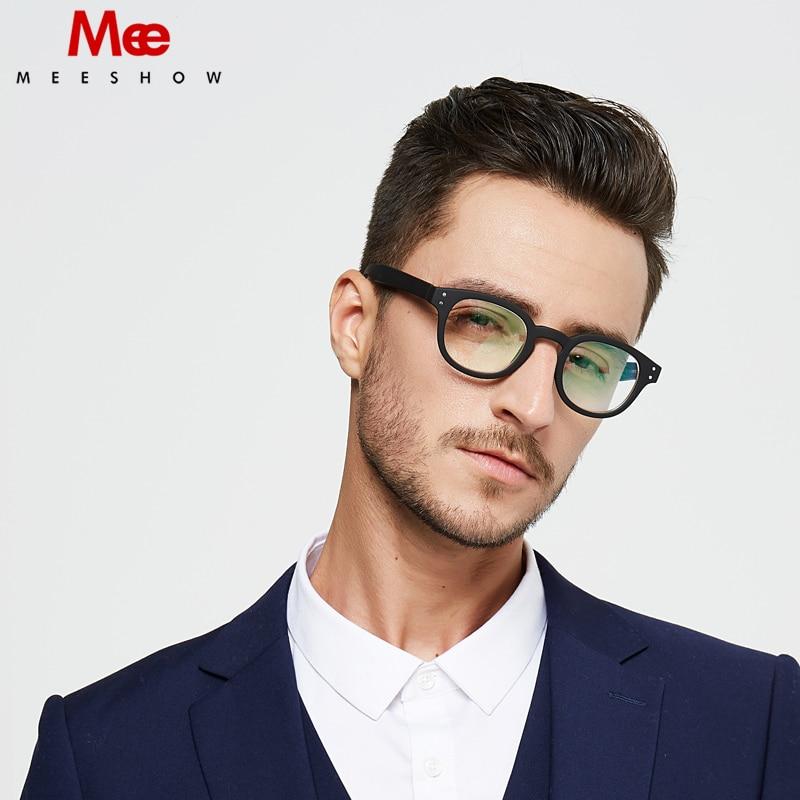 MEESHOW Stylish Glasses Frame  Men Women Eyeglasses Computer Lens SCREEN Protective Eyeglasses Blue Block Eyeglasses Gift Case