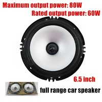 1 Pair 6 5 Inch 2x80W Subwoofer Hot Sale Best Selling Car Stereo Speakers Stereo Full
