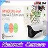 2014 New Arrival DAHUA 3MP WDR IP IR Bullet Camera Waterproof IP66 Outdoor IP Camera With