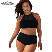 SEBOWEL 2017 Sexy Plus Size High Waist Swimsuit Women Black Lace High Neck Bikini Swimwear Bathing