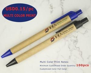 Image 4 - Lot de 50pcs stylo à bille en papier écologique à encre noire, Concept vert, Logo personnalisé, cadeau, cadeau