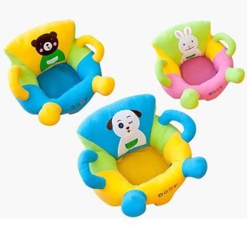 2018 Падение детский диван Детское сиденье диван поддержка Хлопок Кормление стул анти-осень для ребенка 15-26 кг новое поступление