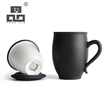 TANGPIN ceramic tea mugs with filters coffee teacup porcelain office cup 350ml