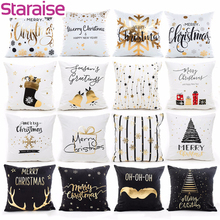 Staraise Merry Christmas Glitter Cushion Cover Bronzing White Case Home Decor Ornament Xmas Navidad New Year