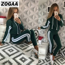 ZOGAA Womens Casual Tracksuit Two Piece Set Slim Fit Sportswear 2 Sport Track Suit Hooded Sweatshirts Long Pants