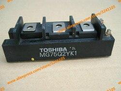 MG75M2YK1 nowy