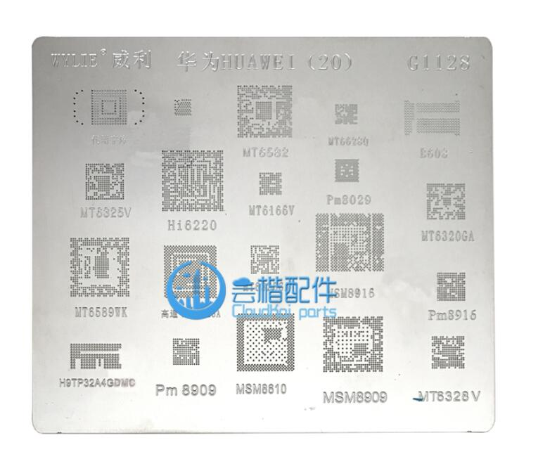 G1128 BGA Reballing Reball Template Stencil For IC MT6328V MT6325 MT6166 MSM8909