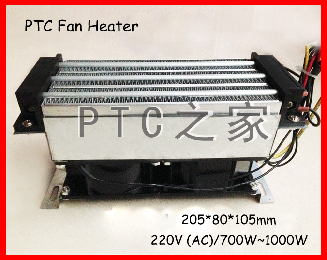 Free Shipping Industrial PTC fan heater 700W~1000W 220V AC incubator free shipping quality product industrial electric cabinet heater 200w space saving heater without fan