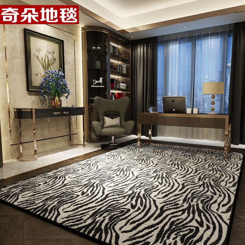 Personalized creative trends floor mats living room for Living room zebra design