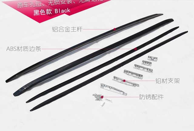 2017 Aluminium alloy! Roof Rack Luggage Carrier for Land Rover Range Rover Sport 2014 Accessories 1