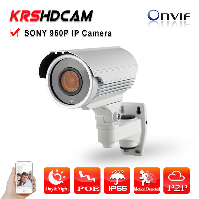 security CCTV IP Camera 960P POE SONY IMX225 outdoor waterproof IP66 Bullet P2P Night Vision HD Lens 42IR  surveillance cameras cctv waterproof outdoor poe camera cmos 1 3mp 960p bullet 2 8 3 6mm fixed lens video camera security surveillance ir cut