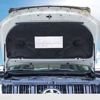 Двигатель автомобиля изоляции хлопковый матрас для Toyota Land Cruiser Prado 150 2010 2011 2012 2013 2014 2015 2016 2017 год аксессуары