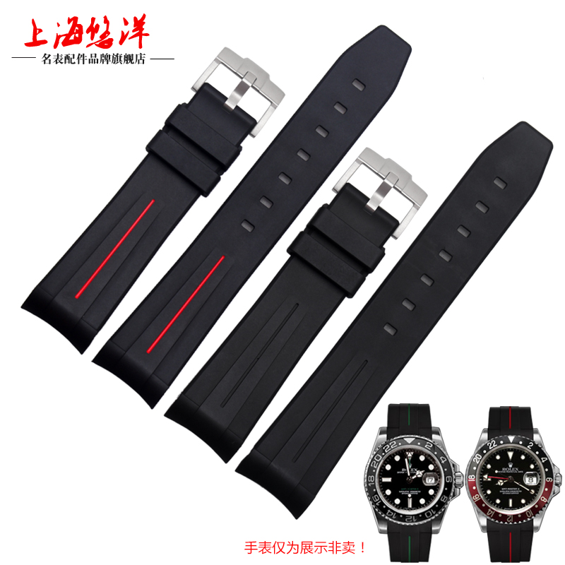 1:1 original rubber strap 20MM black with Silver buckle for submariner date116610LV gmt explorer strap accessories+tools