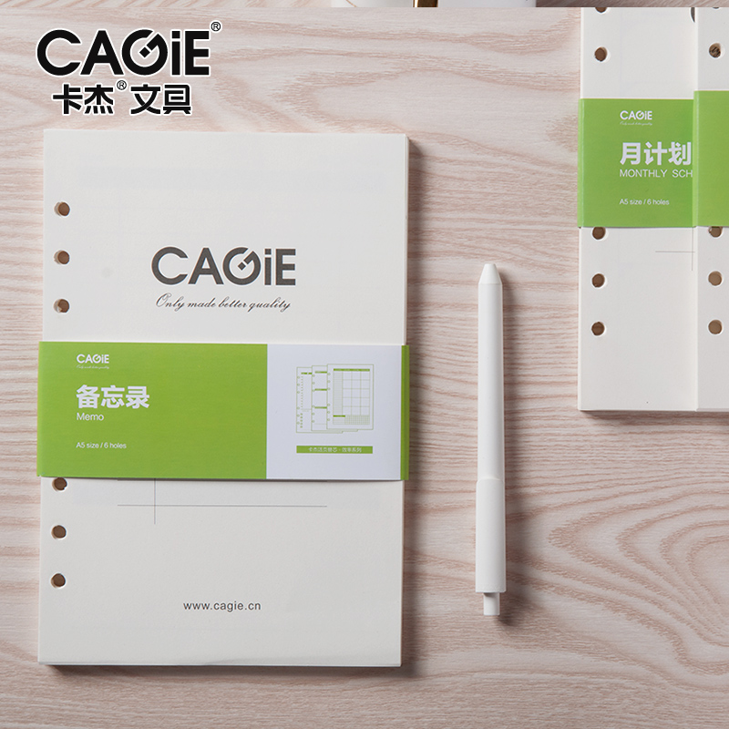 A5 Paper for Loose-Leaf notebook 6 hole loose-leaf Core 120g White Paper; Daily Planner,Weekly Planner, Month plan;Blank Page