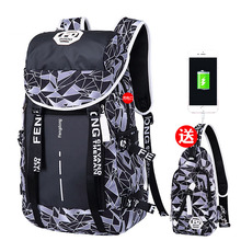 Mens Oxford cloth waterproof and wearable travel bag Tidal vertical square zipper buckle large capacity backpack