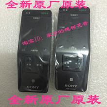 Oryginalny Nowy RMF-TX100C touchpad Dotykowy smart voice pilot Dla Sony TV X8000C S8500C X9000C X9400C serii Uwalnia statek